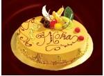 Bánh Moka Cake